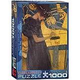 グスタフ ・ クリムト 1000年ピースのパズルでムジークを死ぬ