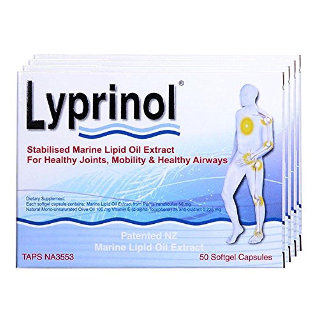 ボアサイズ邪魔Pharma Lyprinol® Pcso-524® 200 Capsules ニュージーランド グリーンリップドマッセル(緑イ貝)200粒 [海外直送品]