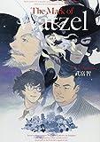 The Mark of Watzel / 武富 智 のシリーズ情報を見る