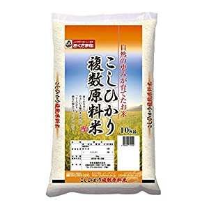 【精米】白米 こしひかり ブレンド(国産)×10kg