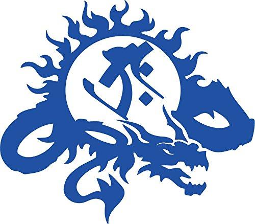 カッティングステッカー 干支梵字 タラーク 虚空蔵菩薩 (丑・寅/うし・とら) ドラゴン dragon(右)・9R 約140mm×約160mm ブルー 青