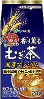 伊藤園 香り薫るむぎ茶 国産プレミアム ティーバッグ (7g×24袋)× 10個入×2ケース(20個)