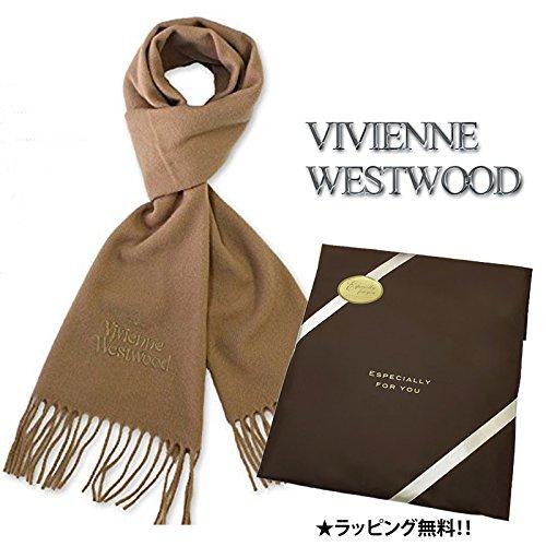 ヴィヴィアンウエストウッド マフラー ヴィヴィアンマフラー 同色刺繍 プレゼント (キャメル(刺繍:同色Vivienne westwood))