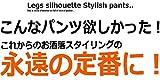 (アーケード) ARCADE メンズ ストレッチ チノパンツ スキニー かつらぎ パンツ チノパン 豊富なサイズ展開 カラーバリエーション