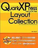 QuarkXPressレイアウトコレクション—Ver3.3/4.1対応