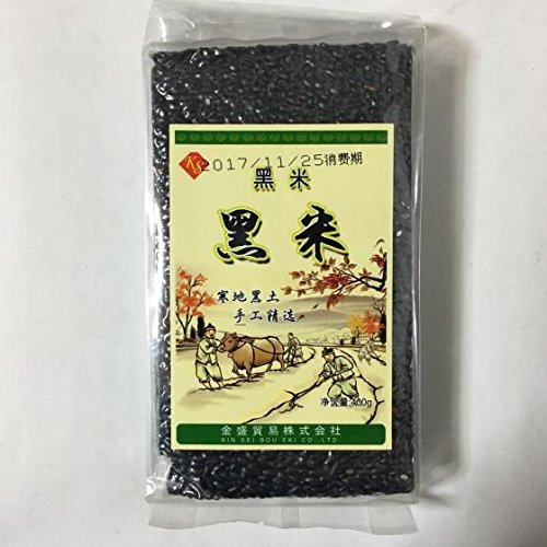 黒米 くろこめ 雑穀古代米 中華食材 400g