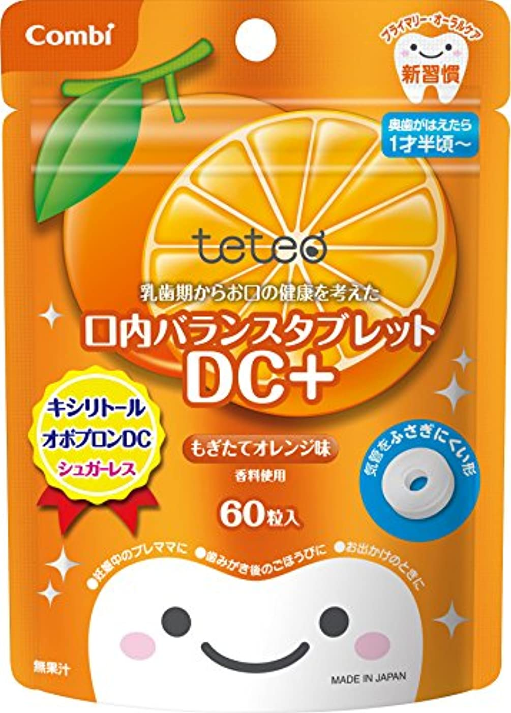 レッドデート差し控える囲まれたコンビ テテオ 乳歯期からお口の健康を考えた 口内バランスタブレット DC+ もぎたてオレンジ味 60粒入