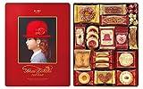赤い帽子 レッドボックス 缶 536g