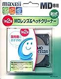 maxell オーディオ用 MDレンズ&ヘッドクリーナー 乾式 MD-HCL(S)