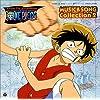 ワンピース ミュージック&ソング・コレクション2