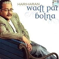 Waqt par bolna(indian/regional/traditional folkgazals music/hariharan) [並行輸入品]