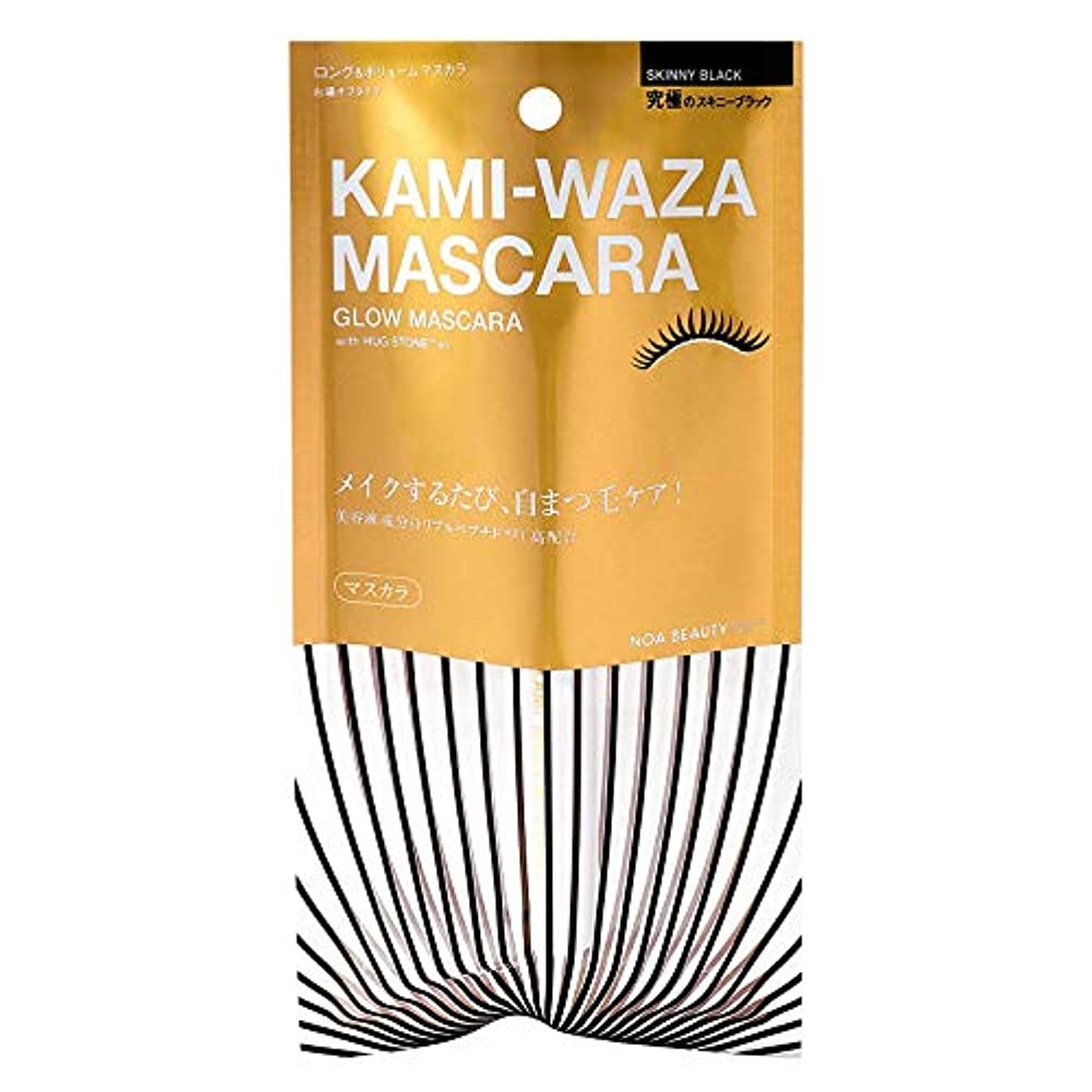 評判シプリー体系的にKAMI-WAZA(カミワザ) MASCARA 〈美容マスカラ〉 KWM01 (8g)