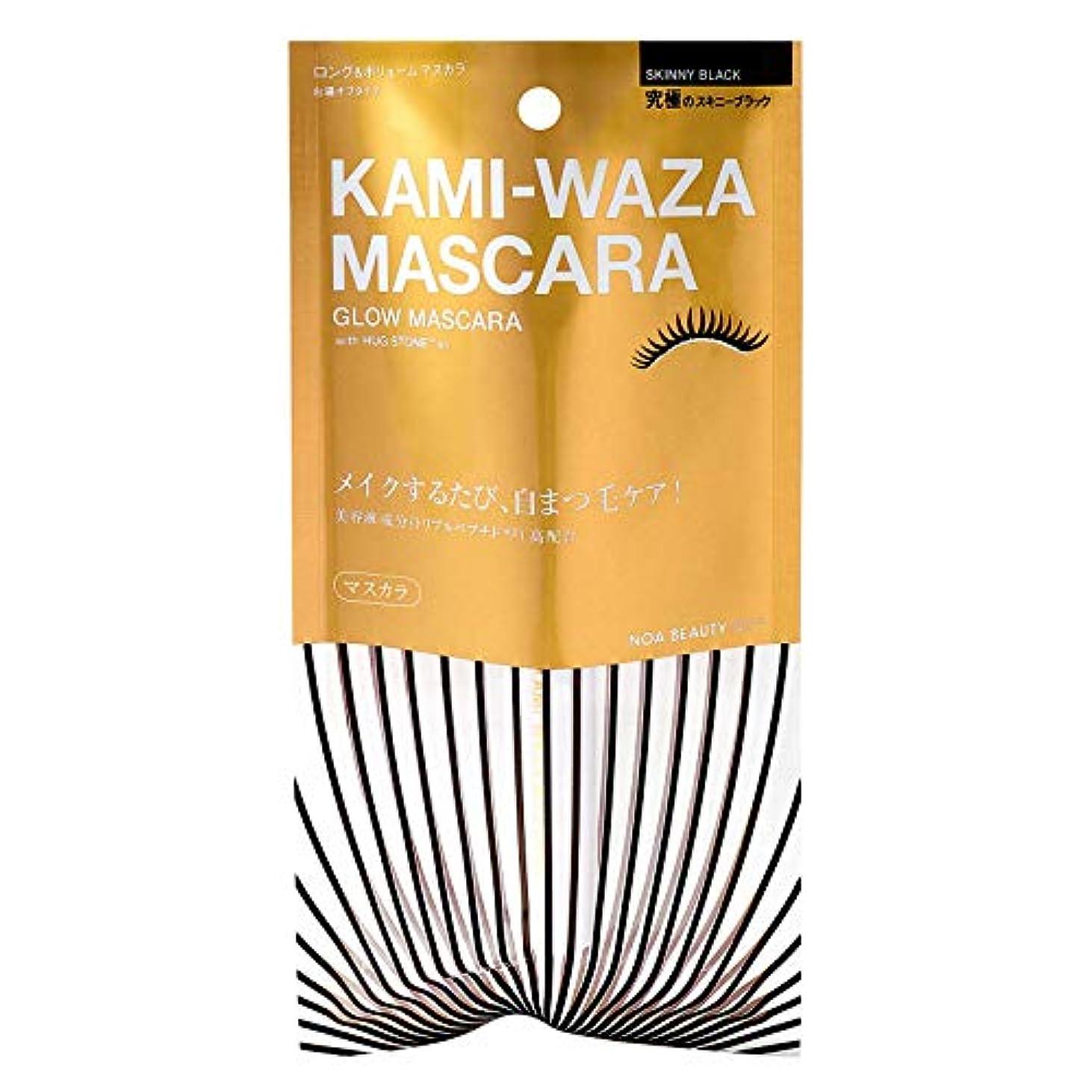 パーセントやけどやりすぎKAMI-WAZA(カミワザ) MASCARA 〈美容マスカラ〉 KWM01 (8g)