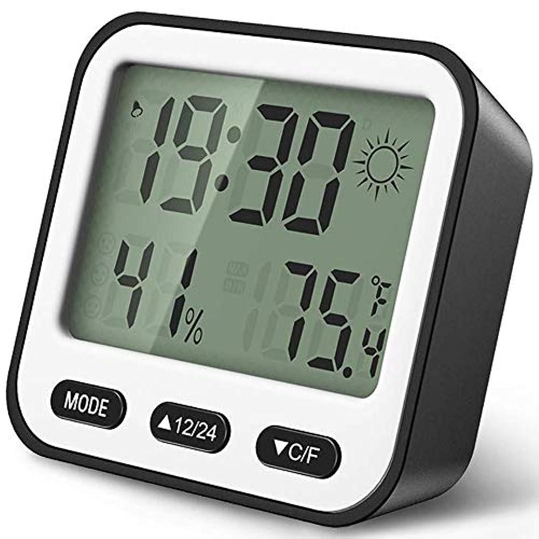 事前マーチャンダイジング不誠実RETYLY 寝室用の小さな目覚まし時計、デジタル時計 液晶デスククロックガールズキッズ目覚まし時計 電池式 天気/温度/湿度ベッド目覚まし時計オフィスのための壁旅行目覚まし時計