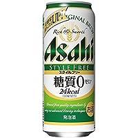アサヒ スタイルフリー500ml(24缶)「発泡酒・第3」アサヒビール