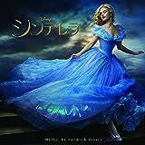 【Amazon.co.jp限定】シンデレラ (オリジナル・サウンドトラック)(2枚組)(特典:メガジャケ付)