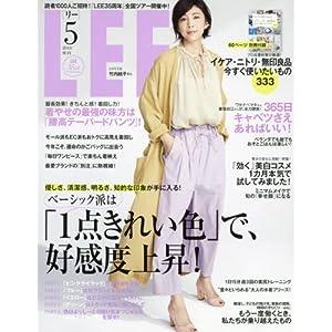LEE(リー) 2018年 05 月号 [雑誌]