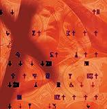 ゼノギアス オリジナル・サウンドトラック