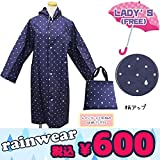レディース ポンチョ 98736S/ジップコーポレーション/[RAIN COAT LADY'S]レインコート/レディース(ドット・ネイビー)/大人/通勤/お買い物/雨/梅雨/レインコート/プレゼント/ギフト