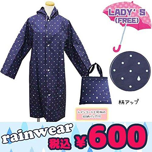 98736S/ジップコーポレーション/[RAIN COAT ...