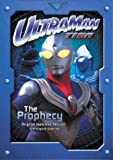 Ultraman Tiga 1: Prophesy of Evil [DVD] [Import]