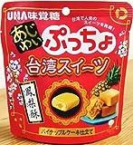 UHA味覚糖 あじわいぷっちょ 台湾スイーツ 57g×6袋