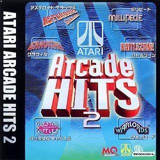 Ultra2000 ATARI アーケードヒッツ Vol.2