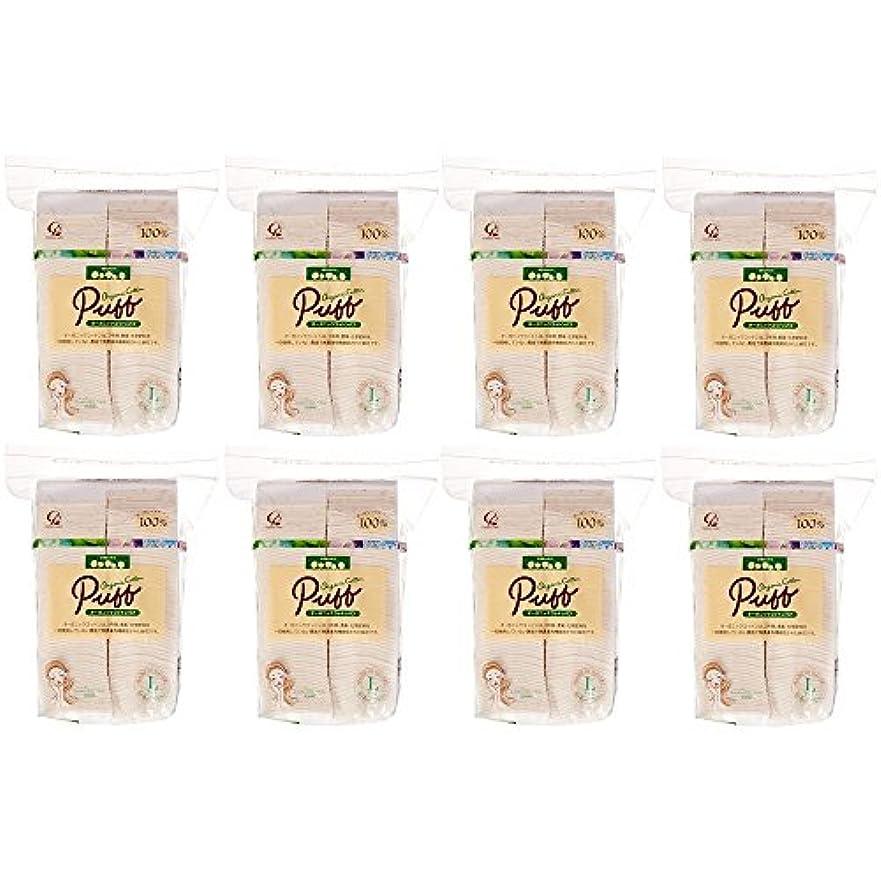 コカイン磁石タバコ【セット品】オーガニックコットンパフLサイズ 120枚 (8個)