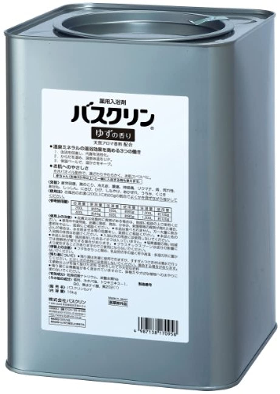 トリム降臨チューブ【業務用】バスクリン ゆず 10kg 入浴剤