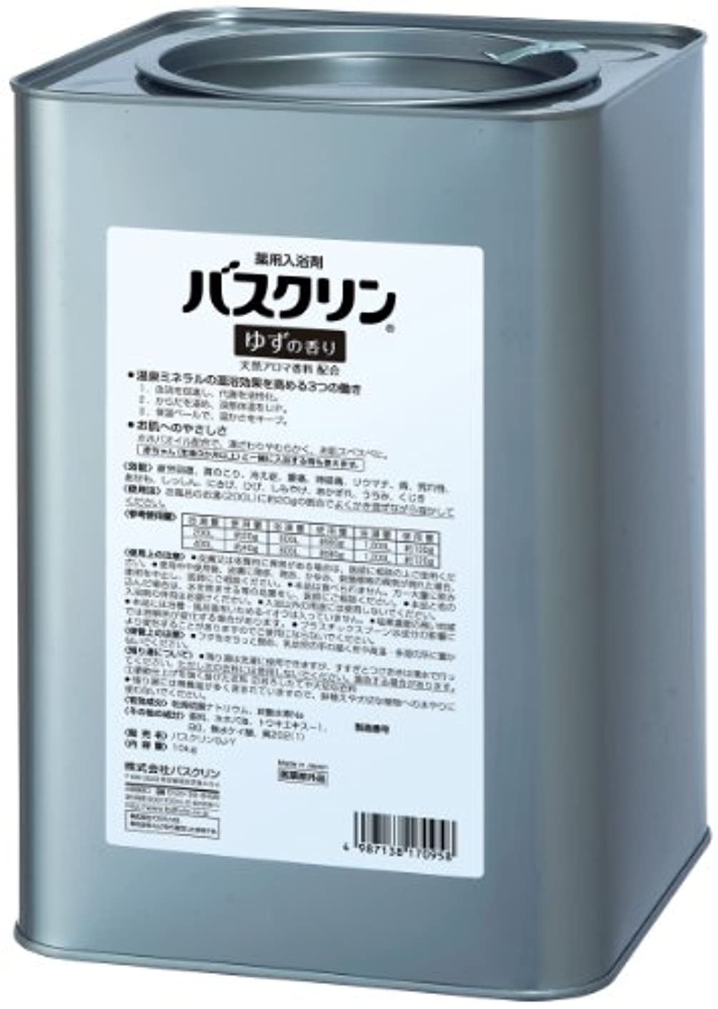 政治家どんよりしたお金【業務用】バスクリン ゆず 10kg 入浴剤