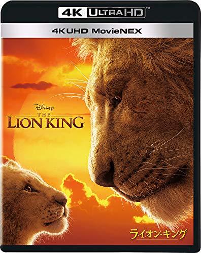 ライオン・キング 4K UHD MovieNEX [4K ULTRA HD+ブルーレイ+デジタルコピー+MovieNEXワールド] [Blu-ray]
