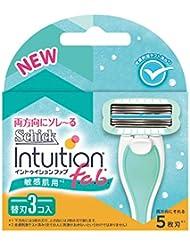 イントゥイション ファブ 替刃 敏感肌用(3コ入)