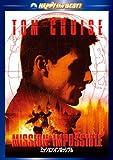 ミッション:インポッシブル [DVD] [DVD] (2011) トム・クルーズ; ジョン・ヴォイト; エマニュエル・ベアール; ヘンリー・ツェーニー