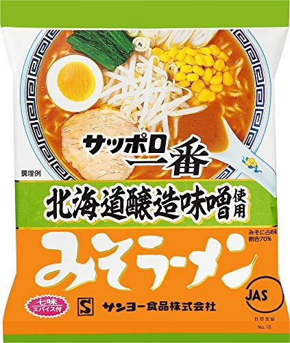サッポロ一番 みそラーメン 北海道醸造味噌使用 104g ×30個