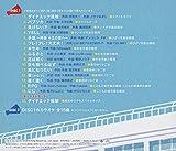 こころの応援歌~合唱版 ダイナミック琉球・パプリカ・YELL~ 画像