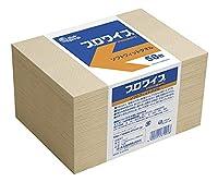 エリエール(大王製紙) ソフトフィットタオル「プロワイプ」帯止め 50枚×24パック 703526