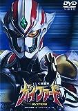 七星闘神 ガイファード Vol.2 [DVD]