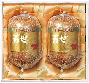 国産豚のロースハム 手作りロースハム2本詰