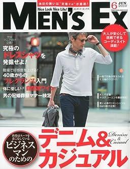 Men's EX(メンズ・イーエックス) 2010年6月号