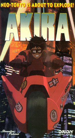 Akira [VHS] [Import]