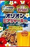 オリオンビアジャーキー 50g×5袋 祐食品 旨塩コショウ味 砂肝を使用したジューシーな珍味 おつまみや沖縄土産に
