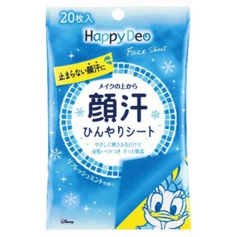 バークマノミ作物ハッピーデオ フェイスシート リフレッシュミント × 7個セット
