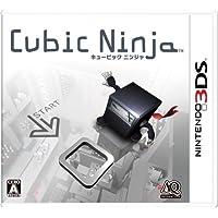 Cubic Ninja - 3DS