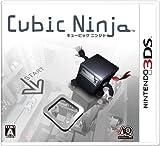 「キュービックニンジャ (Cubic Ninja)」の画像