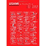 Usamiのブランディングノート