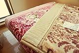 西川 毛布 シングル 日本製 「ORN.ピンク」 マイヤー2枚合わせ アクリル毛布 (ピンク)