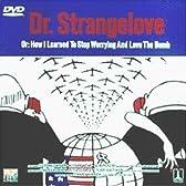 博士の異常な愛情 [DVD]
