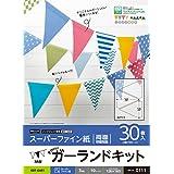 エレコム 手作りキット ガーランド 三角型 取りつけひも5m付き 両面印刷 A4 3面付×10枚入り EDT-GAR1
