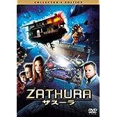 ザスーラ [DVD]