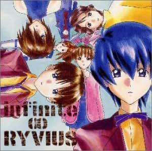 無限のリヴァイアス ― オリジナル・サウンドトラック 2